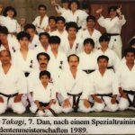 Training Dojo Takagi 1989