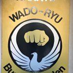 Signet Eingang Bushido