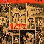 1990-1 karate do
