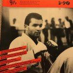 1990-3 karate do