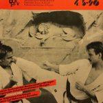 1990-4/5 karate do