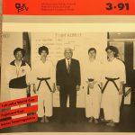 1991-3 karate do