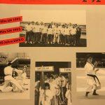1992-2 karate do