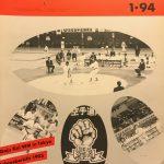 1994-1 karate do