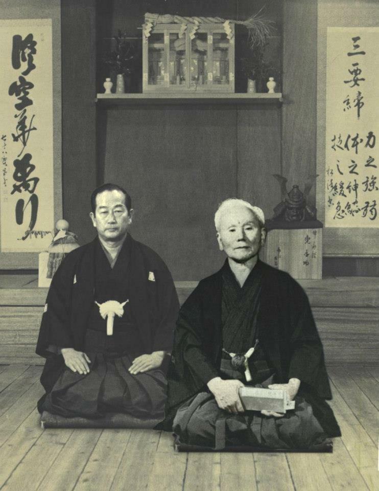 Funakoshi/Nakayama