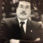 Teruo Kono
